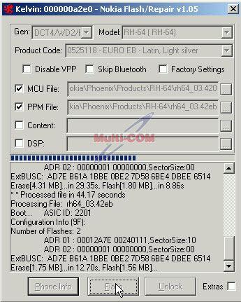 Sybase Powerdesigner V16 Keygen